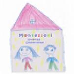 Trhanová Ivana, Mgr. - Internationales Montessori Kinderhaus – logo společnosti