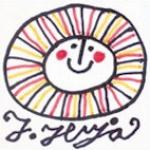 Huja Jaromír – logo společnosti