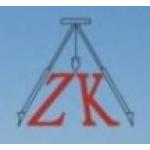 LANKAŠOVÁ MARIE, s.r.o.-zeměměřická kancelář – logo společnosti