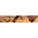 Šubrtová Jana - Pekařství a cukrářství – logo společnosti