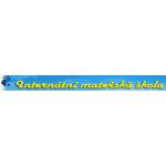 Internátní mateřská škola, Ústí nad Labem, Čajkovského 1475/12, příspěvková organizace – logo společnosti