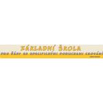 Základní škola pro žáky se specifickými poruchami chování – logo společnosti