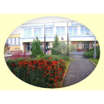 Základní škola a Mateřská škola Černčice – logo společnosti