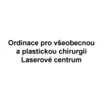 Šípková Renata, MUDr. – logo společnosti