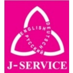 J-service, Jazyková a vzdělávací agentura – logo společnosti