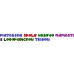 Základní škola a mateřská škola Prostějov (mateřská škola) – logo společnosti