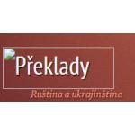 Češková Petra – logo společnosti