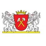 Městský úřad Abertamy – logo společnosti