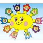 Mateřská škola Cheb, Osvobození 67, příspěvková organizace – logo společnosti