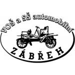 Vyšší odborná škola a Střední škola automobilní, Zábřeh, U Dráhy 827/6 – logo společnosti