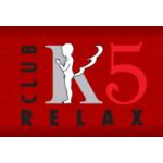 K 5, spol. s r.o. - Relax Club K5 Praha – logo společnosti