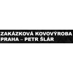Kovář a zámečník - Šlár Petr – logo společnosti